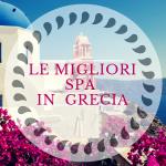 Le migliori spa della Grecia